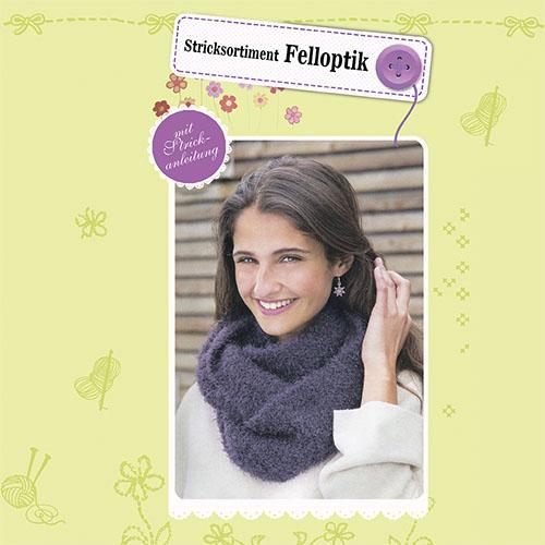 Набор для вязания шарфа 'Felloptik' 4*50гр, 4*87м (86% полиэстер, 14% шерсть)