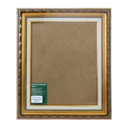 АЖ 1214 Рама со стеклом, 23,3*29,3 см (22*28 см)