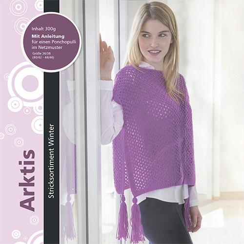 Набор для вязания пончо 'Arktis' 6*50гр 6*116м (70% полиакрил, 30% шерсть)