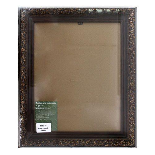 1536 Рама со стеклом, 20,8х25,8 см (20х25 см)