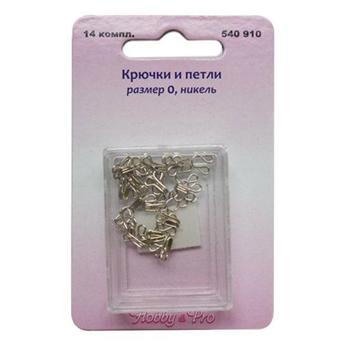 540910 Крючки и петли, никель, размер 0, упак./14 компл., Hobby&Pro