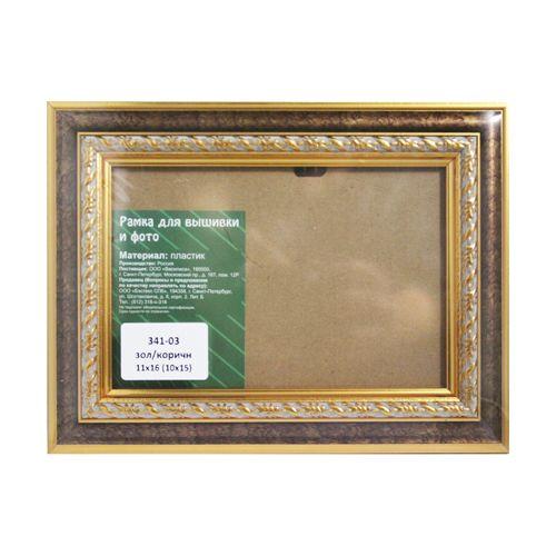 341 Рама со стеклом, 29,2х29,2 см (28х28 см)