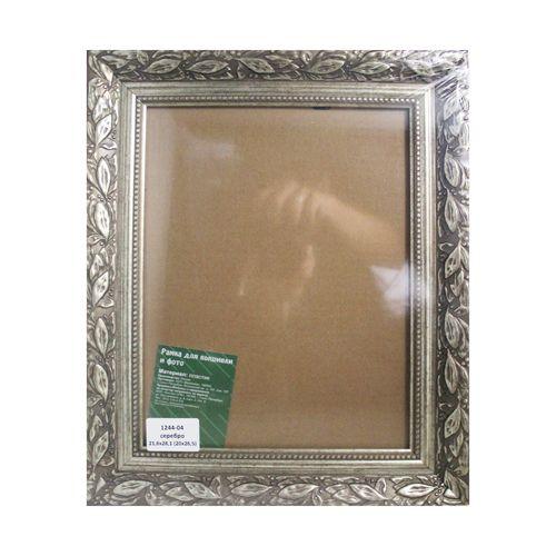 1244 Рама со стеклом, 21,6х28,1 см (20х26,5 см)