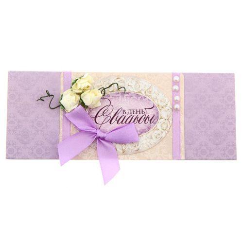 1220713 Набор для создания конверта для денег 'В День Свадьбы'