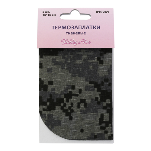 810261 Термозаплатки тканевые, упак./2 шт., Hobby&Pro