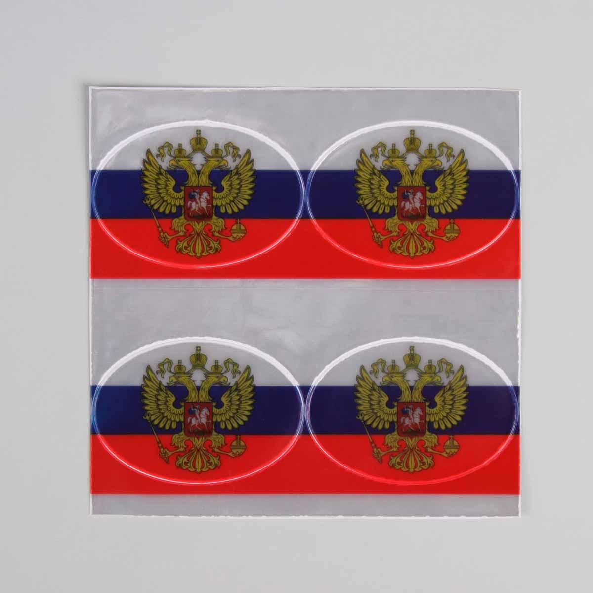 1847938 Светоотражающая наклейка триколор герб овал 7*5см