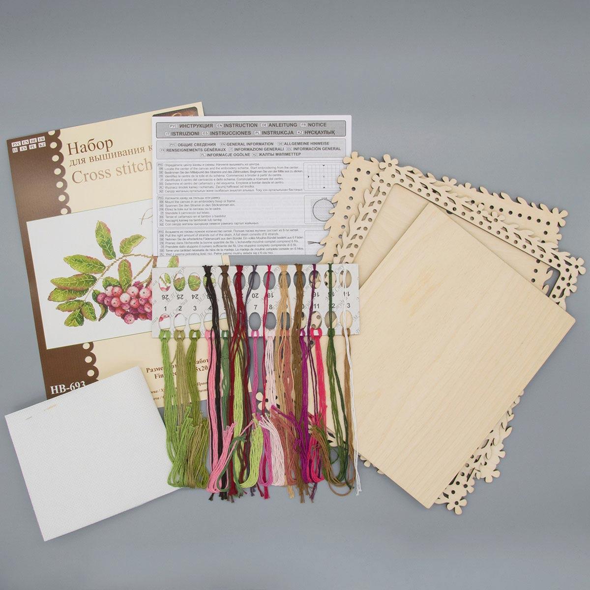 Набор для вышивания и оформления 'Дары природы. Рябина розовая' с рамкой, МП Студия