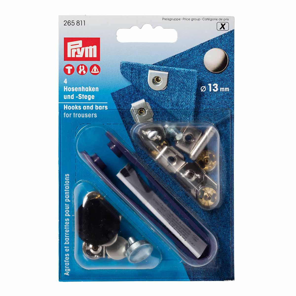 265811 Крючки и штрипки д/брюк, юбок 13мм, PRYM