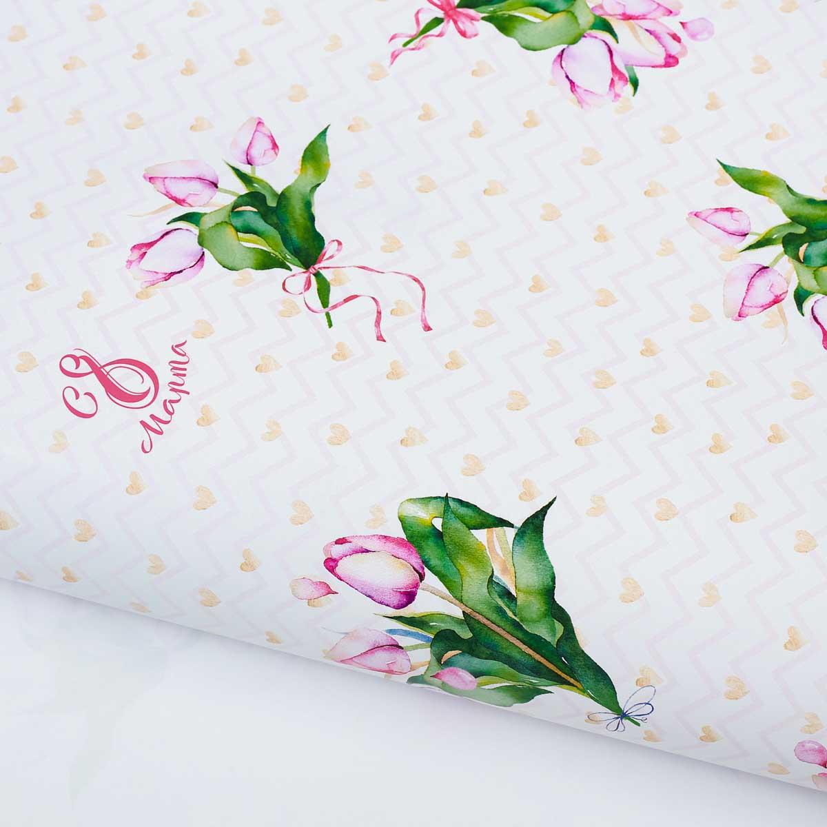 2887320 Бумага упаковочная глянцевая «Розовые тюльпаны», 70*100 см