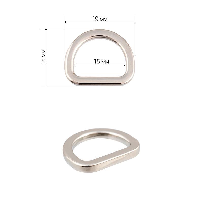 Полукольцо металл TBY-21502 19х15мм (внутр. 15мм) цв. никель уп. 10шт, TBY021502