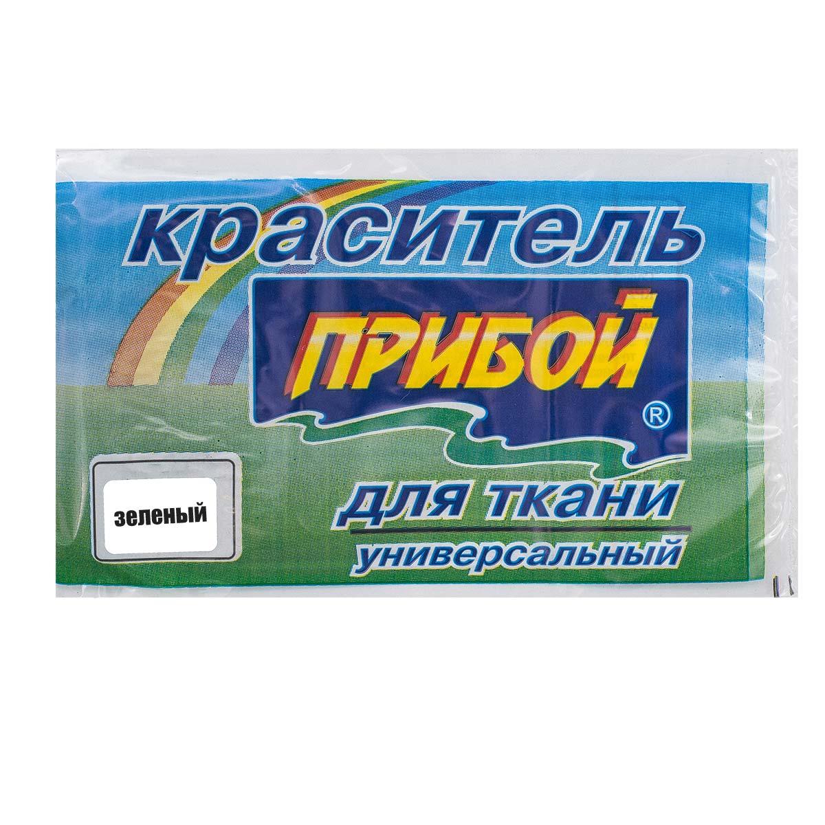 Краситель для ткани Прибой зеленый