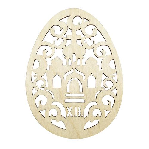 L-1139 Деревянная заготовка яйцо пасхальное ' Церковь' 12*9см Астра