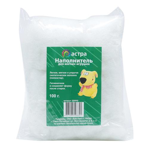 Наполнитель для мягких игрушек в пакетах по 100 гр., 'Астра'