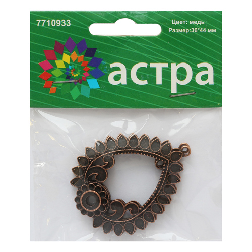 54-A24141 Декоративный элемент основа, 36*44 мм, упак./2 шт., 'Астра'