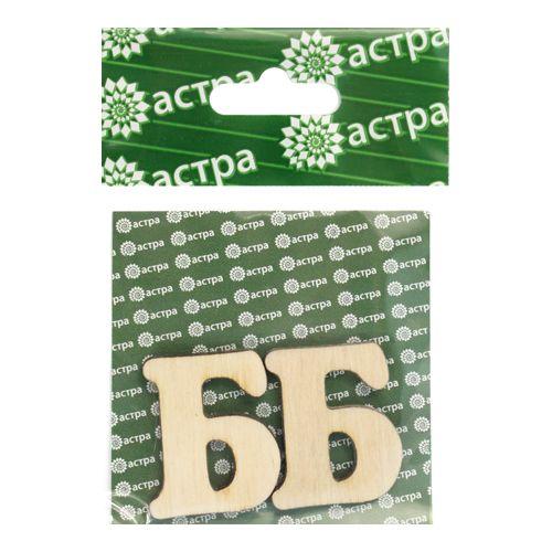 L-224 Деревянная заготовка 'Буква Б' 30х25х4 мм, упак./2шт., 'Астра'