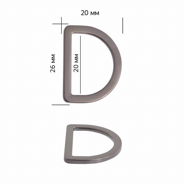 Полукольцо металл TBY-1B4678.3 26х20мм (внутр. 20мм) цв. черный никель уп. 10шт