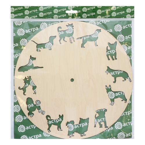 L-817 Деревянная заготовка под часы 'Любимые собаки' 30*30 см Астра