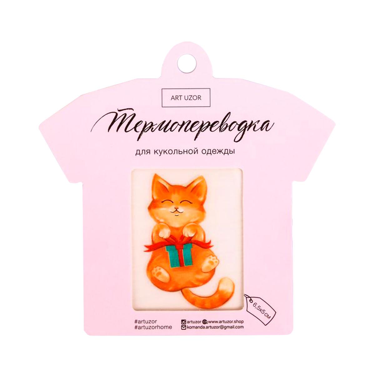 4048280 Термопереводка для кукольной одежды «Котик», 6.5*5 см