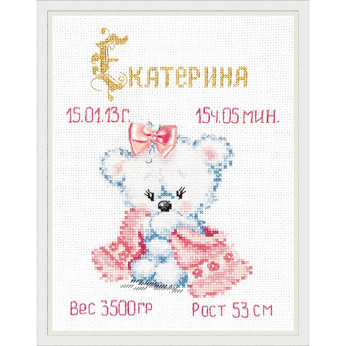 80-02 Набор для вышивания 'Чудесная игла' 'Моя малышка!', 15*21 см