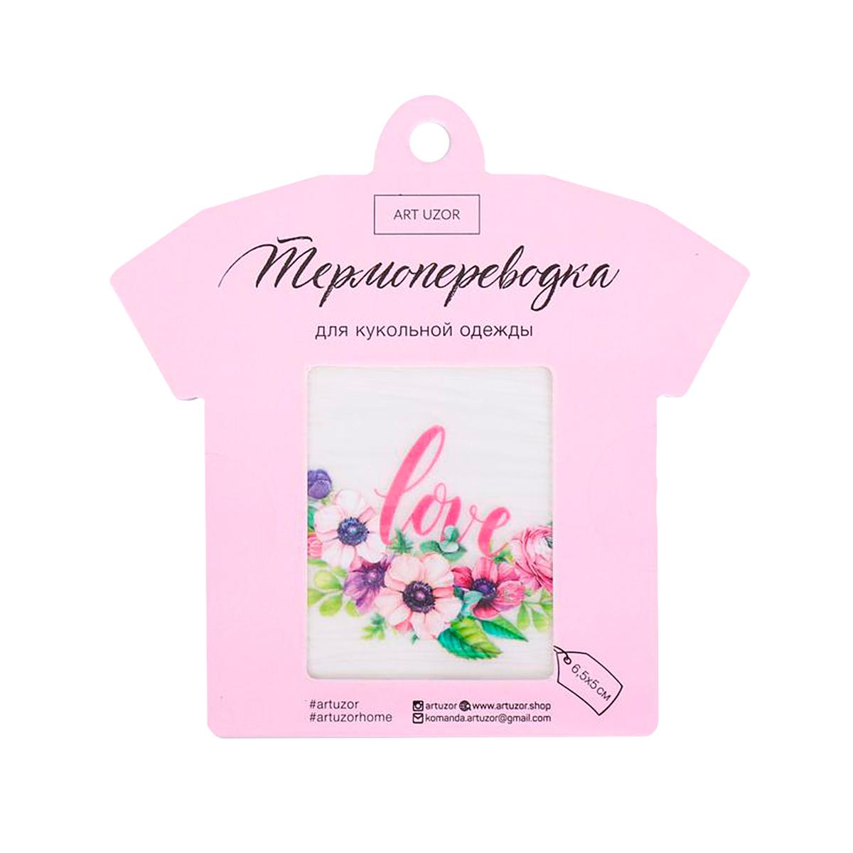 4048285 Термопереводка для кукольной одежды «Цветочное настроение», 6.5*5 см