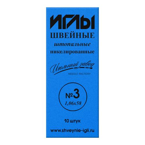 ИЗ-200131 Иглы швейные ручные №3 штопальные никелированные (1,06х58), 10 штук