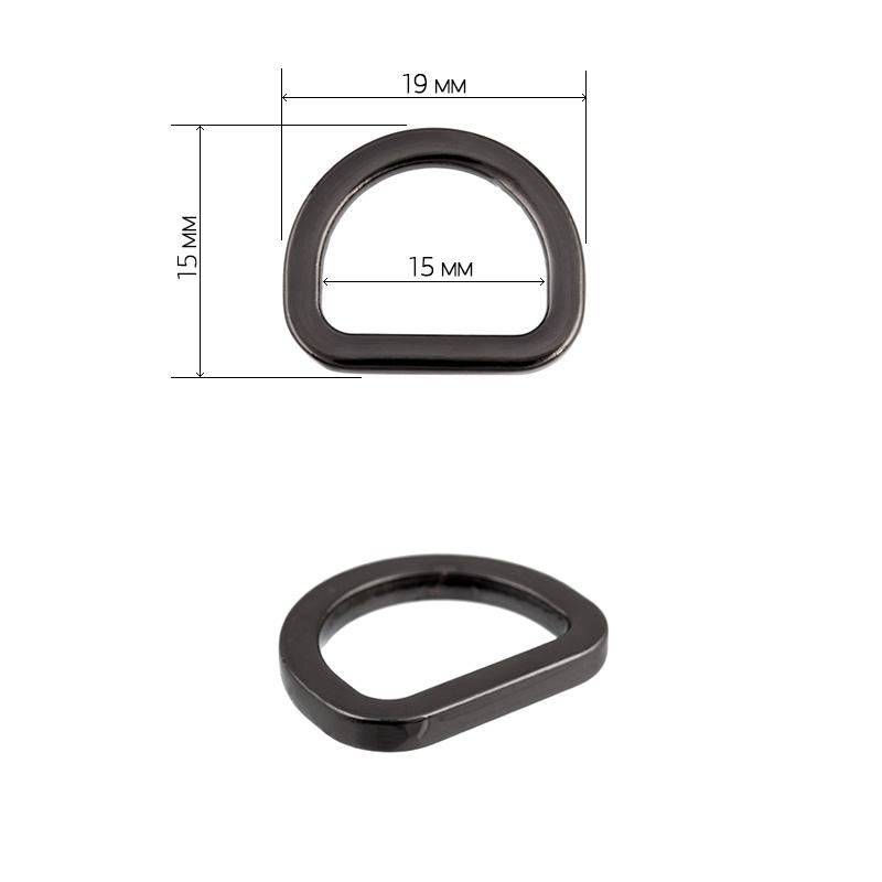 Полукольцо металл TBY-21503 19х15мм (внутр. 15мм) цв. черный никель уп. 10шт, TBY021503