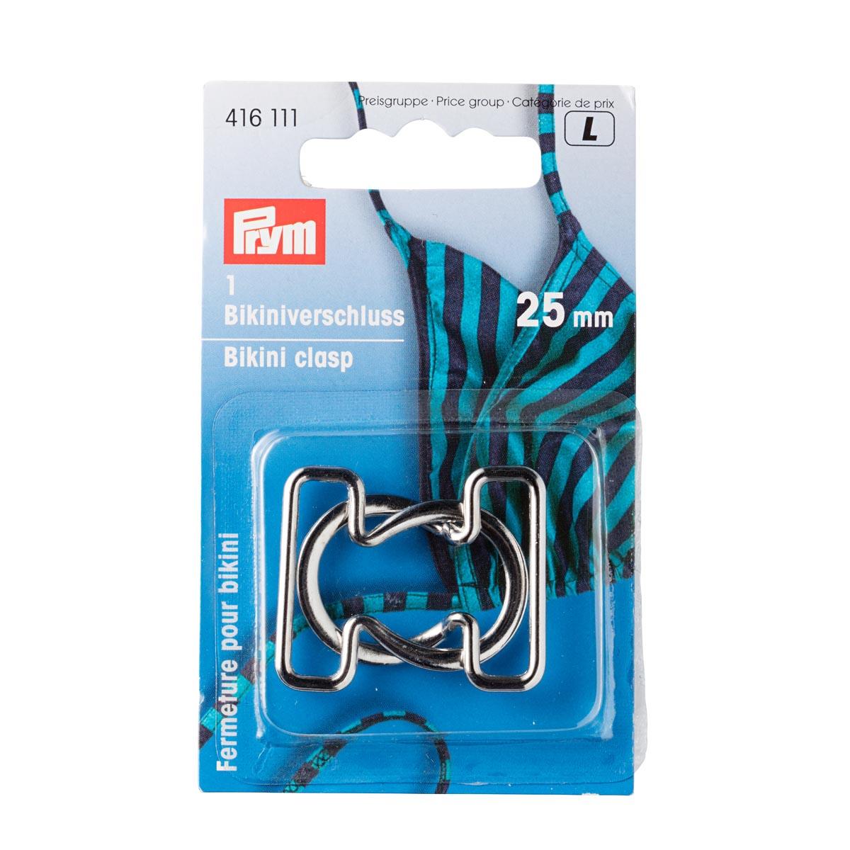 416111 Застежка для бикини и ремней, серебристый, 25 мм, Prym