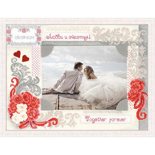 1423 Набор для вышивания Riolis панно для фотографии 'Любви и счастья', 40*30 см