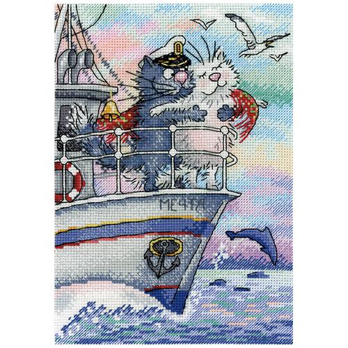 НВ-686 Набор для вышивания МП Студия 'Море любви'18*12 см