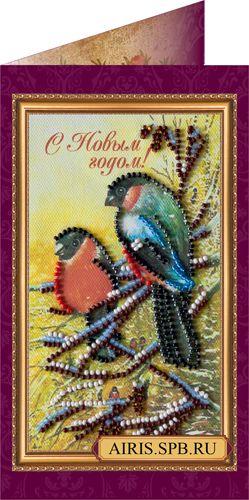 АО-025 Набор-открытка для вышивания 8*14см 'С Новым годом-2'