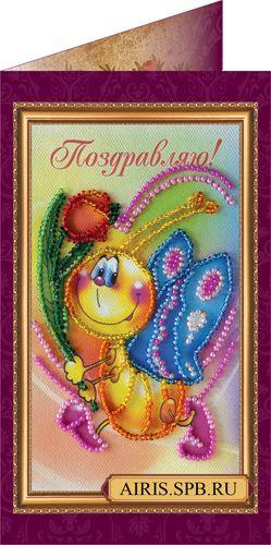 АО-028 Набор-открытка для вышивания 8*14см 'Поздравляю-6'