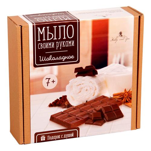 HY602006 Набор для творчества Мыло своими руками 'Шоколадное'